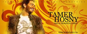 Tamer Hosny-  Signature 3 by mounir-designs