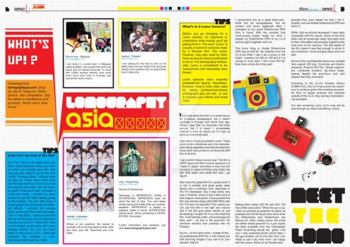 LomoID-T: Page Layout Sampler by moekyME
