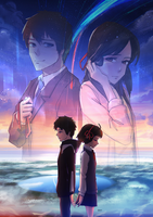 Kimi no Na wa by Kit-Ho
