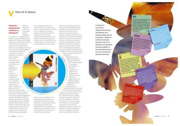 Magazine Layout 4 by zoetrope-design