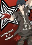 Dancing All Night by Kratue