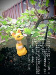 red fox waiting under the tree 3 by imaipack