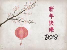 Happy new year of the Snake by Yaminade82