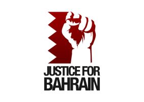 Justice for Bahrain by rizviArts