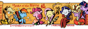 Happy Year of the Horse 2014 by SouthParkTaoist