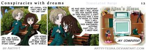 Conspiracies with dreams 12 - English version by Artyy-Tegra
