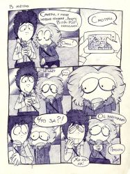 Me And My Man Comics: Too Deep In Thoughts by IcebergLonely