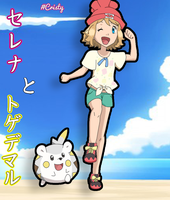 Serena and Togedemaru