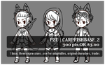 CARPFISHBASES 2 [P2U] by CARPFISH