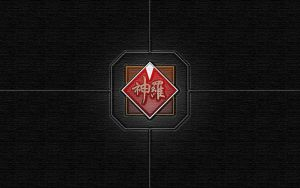 Shinra Wallpaper Pack by Auron2