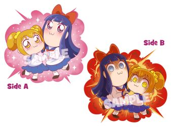 Pop Team Epic keychain (Wave 2 Pre-Order Discount) by AbbyStarling