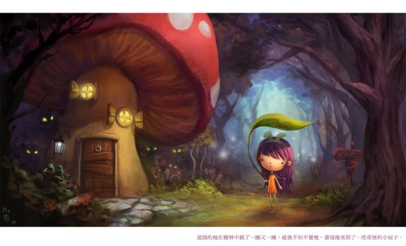 shuqing in wonderland by shuqing