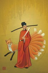 The Fox Phonologist by Wolfberry-J