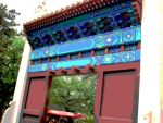 13 ming tombs by sapphire88