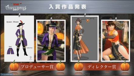 !My Outfit Design in Dead or Alive 5: Last Round ! by CherrysDesigns