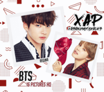 Photopack 1827 // BTS by xAsianPhotopacks