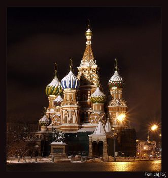 Vasily's cathedral Blessed by Fomich