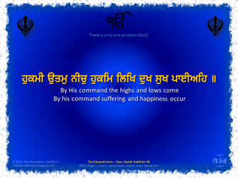 The Eleventh Guru :: Japuji Sahib (1.8b) by msahluwalia