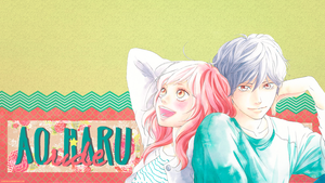 Wallpaper - Ao Haru Ride by ConnyAle