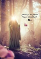 Fatima Zahra Hiatha and loyal fans by jabalalsahber
