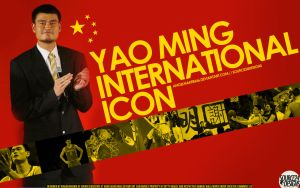 Yao Ming Retires by IshaanMishra