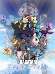 Poster for Kagatari by badmichel