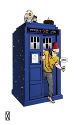 TARDIS Super Reference by MUFC10