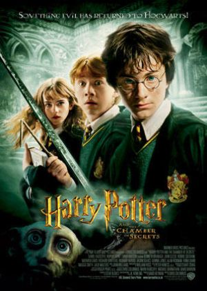 Harry Potter and the Chamber of Secrets Review by
