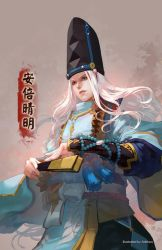 Onmyoji-Abe no Seimei by antilous
