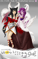 My Girlfriend is a Gumiho! - Ahri x Morgana by sschan
