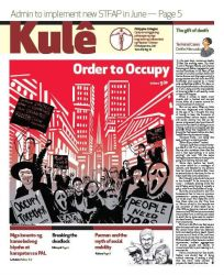 Philippine Collegian Issue 16 by kule1112