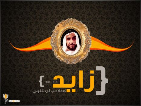 zayed ... by CreativeColors