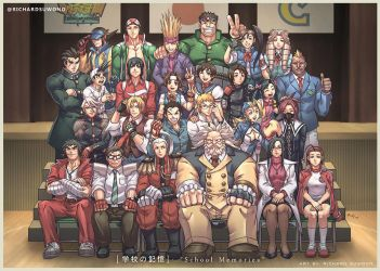Rival Schools School Memories by r-chie