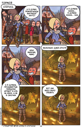redrawn page 13 by Oessi