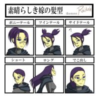 Hairstyle Meme Barriss by Montano-Fausto