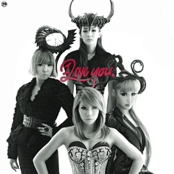 2NE1 - I Love You by strdusts