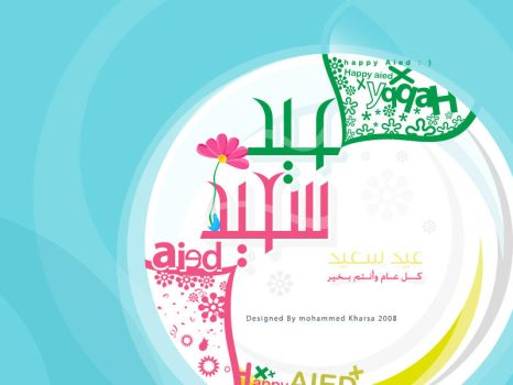 Aied Saied 2008 by mohamdKharsa