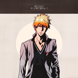 Bleach: The Lost Agent by Smoshes