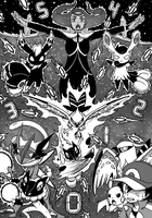 XY Gym 7 Hype by Rohanite