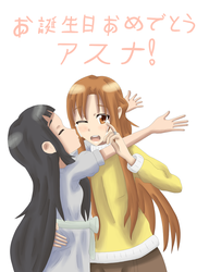 Asuna, Happy Birthday 2018! (with words) by DEAD-SnAke-by