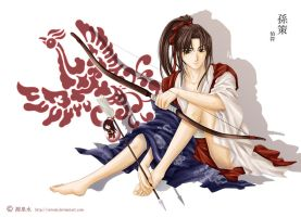 Young Sun Ce by Setomi