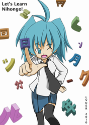 Let's Learn Nihongo 2 by LVUER