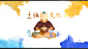 Aang Wallpaper by inkWanderer