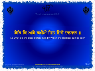 The Eleventh Guru :: Japuji Sahib (2.4) by msahluwalia