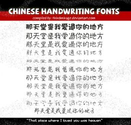 Chinese Handwriting Fonts by thirdmirage