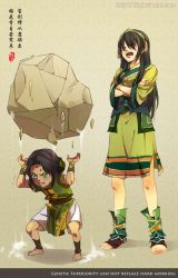 Bitter Work _ Toph trains Lin by kelly1412