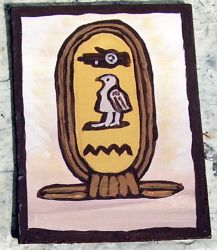 Kuler Cartouche ACEO by mintdawn