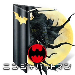 Batman Ninja Folder Icon by Kiddblaster