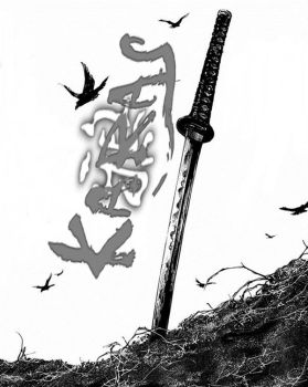 The Crow-Karas Sword by Copeydude101