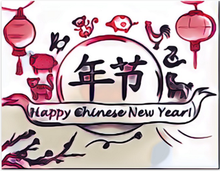 MLB-Chinese New Year-2018-WIP-do not fav!! by Mairelyn